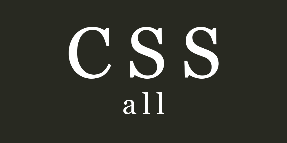 css-all